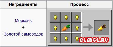 Por Que Necesito Zanahorias Doradas En Minecraft Zanahorias Doradas En Minecraft Como Hacerlo Y Por Que Zombie Drop Una zanahoria de oro es un tipo de comida que solo se consigue con el crafteo de 8 pepitas de oro, y una zanahoria. zanahorias doradas en minecraft