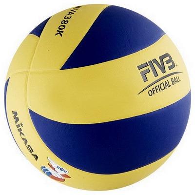 Voleibolnyi miach trenirovochnyi