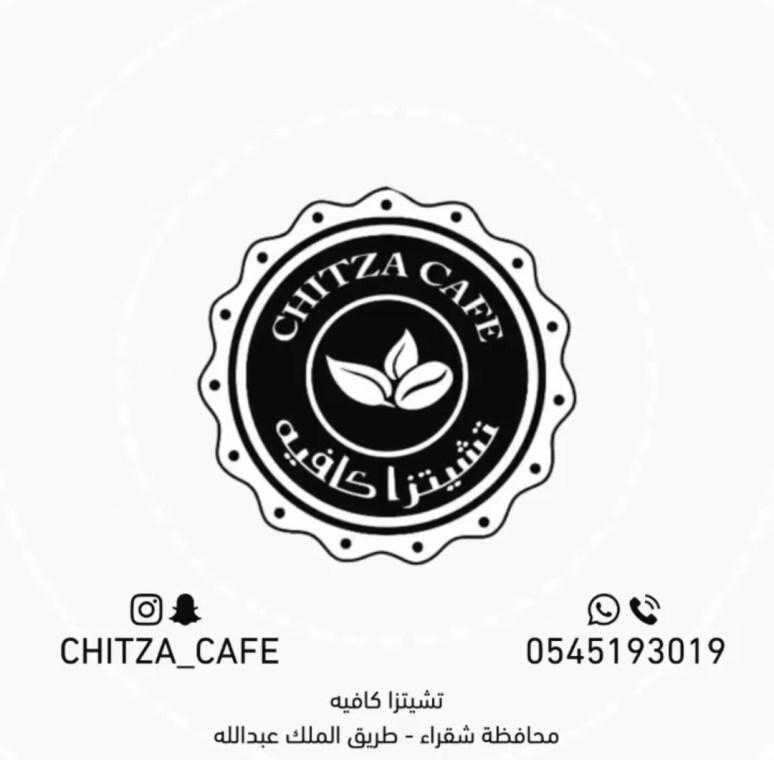 Chitza Cafe Shaqra