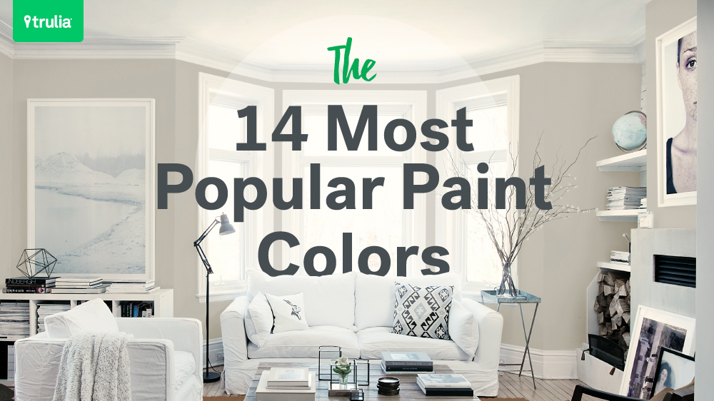 14 Popular Paint Colors For Small Rooms