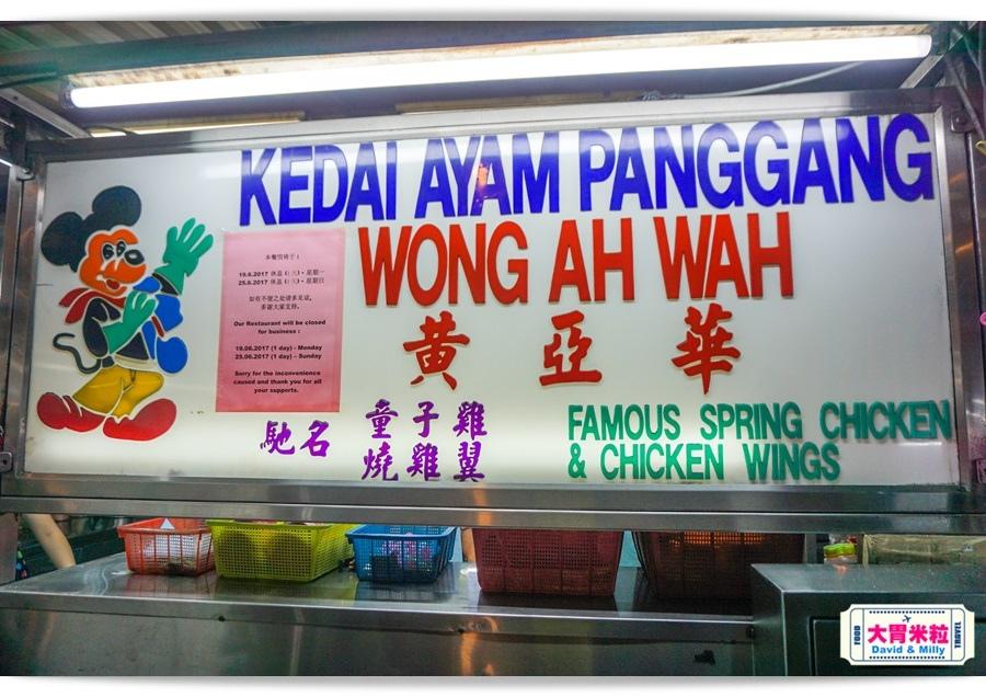Malaysia WIFIHERO 021.jpg