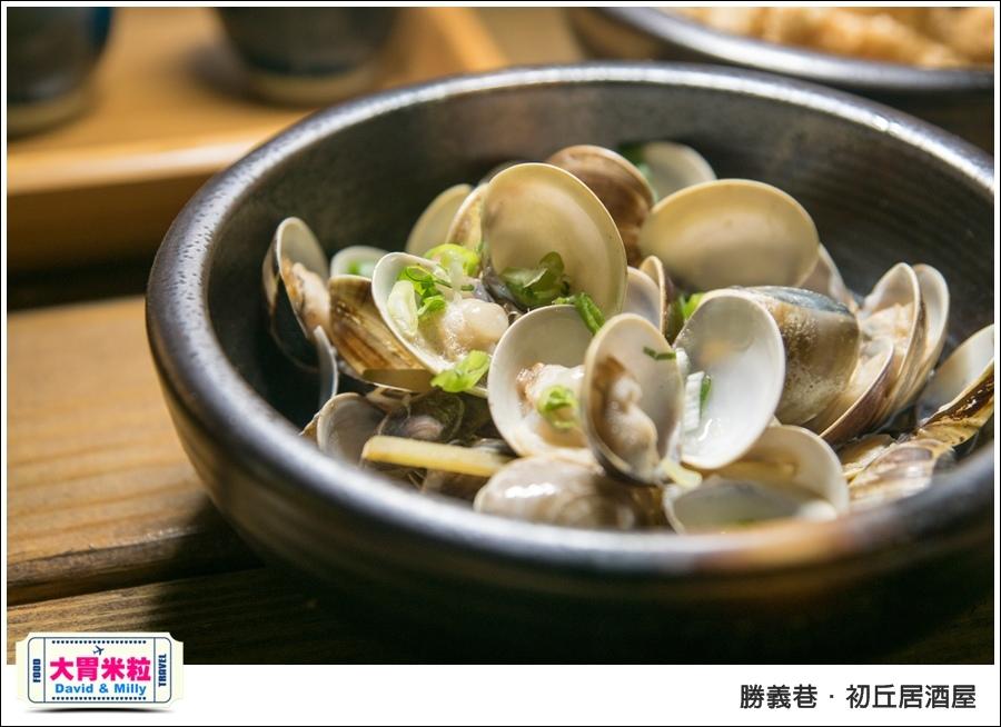 屏東勝義巷餐廳推薦@極神初丘居酒屋@大胃米粒 057.jpg