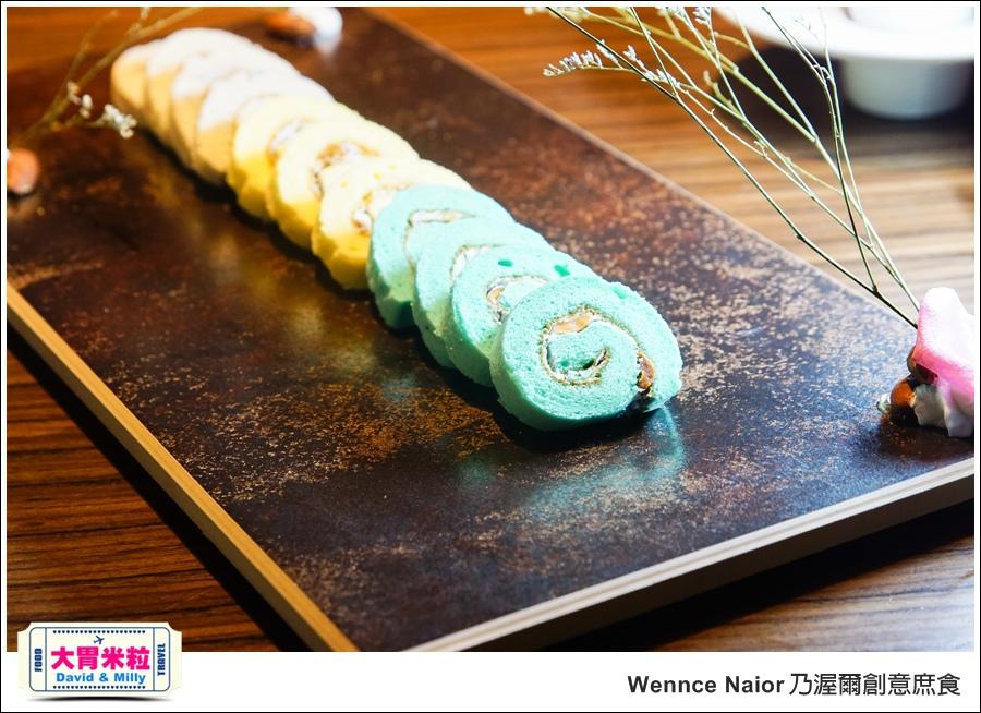 台北甜點吃到飽@Wennce Naior 乃渥爾創意庶食@大胃米粒0037.jpg