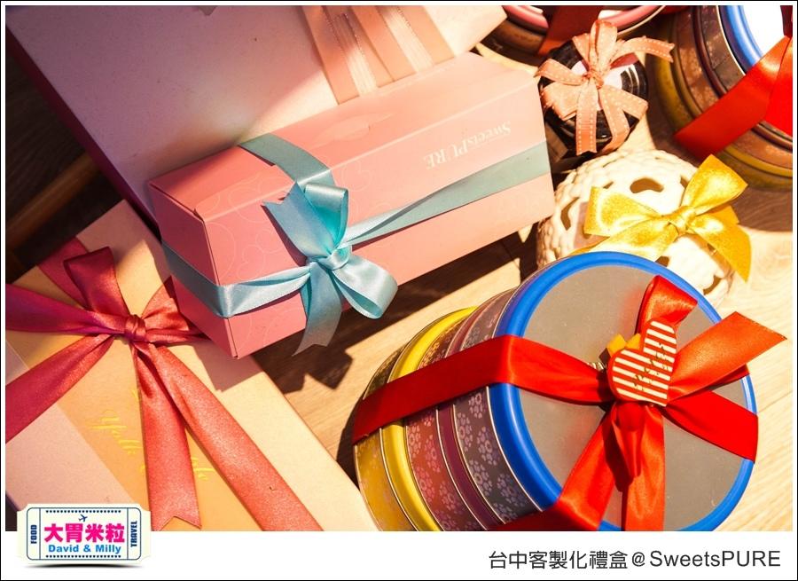 台中甜點餅乾禮盒推薦@SweetsPURE客製化禮盒@大胃米粒0032.jpg