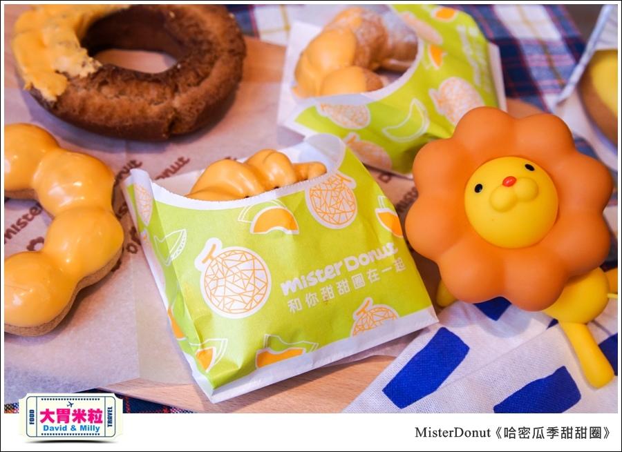 高雄甜甜圈推薦@MisterDonut統一多拿滋-哈密瓜季甜甜圈@大胃米粒010.jpg