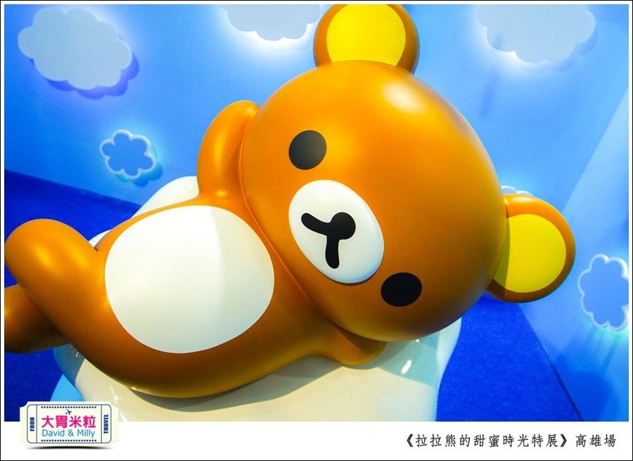 2016高雄展覽推薦@拉拉熊的甜蜜時光特展高雄場@大胃米粒0049.jpg