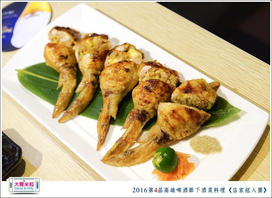 2016第4屆高雄啤酒節下酒菜料理競賽1@大胃米粒0042.jpg