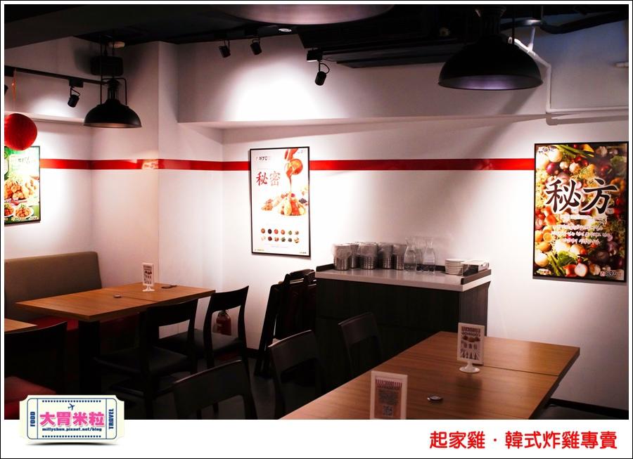 台北韓式炸雞推薦@起家雞Cheogajip哇樂炸雞@大胃米粒0015.jpg