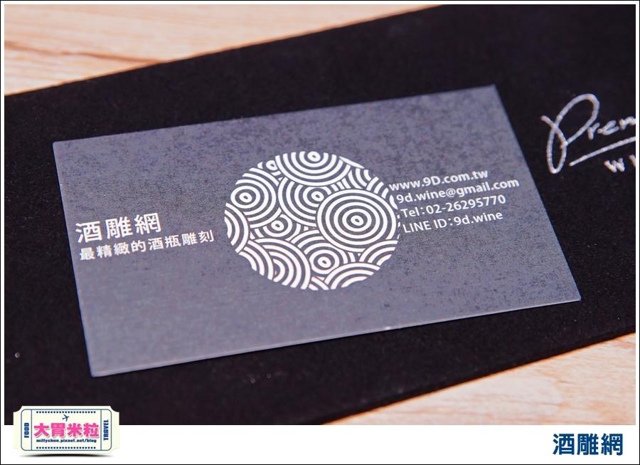 9DKing酒雕網-酒瓶雕刻推薦-millychun0023.jpg