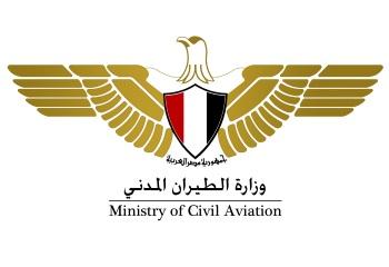 Miinistry-Civil-Aviation-2.jpg