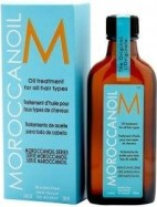 Moroccain Oil Photo