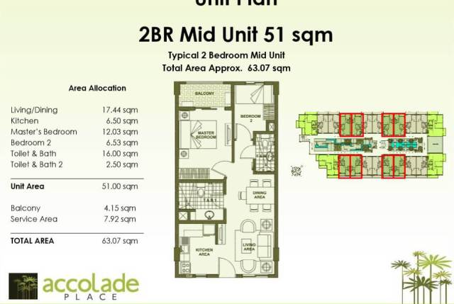 Accolade Place Unit Layout