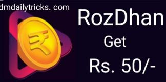 Rozdhan app refer and earn