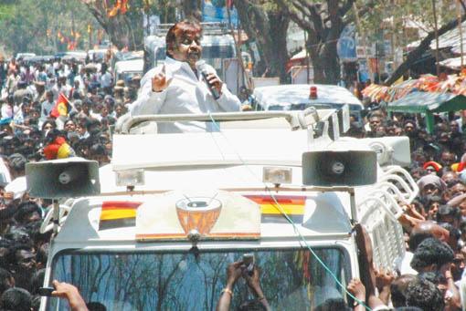 தலைவர் தர்மபுரியில்