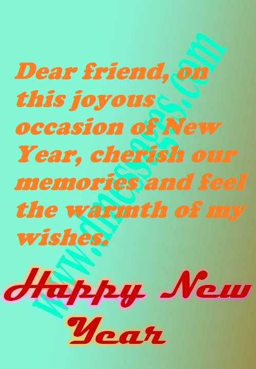 New year 2019 sms