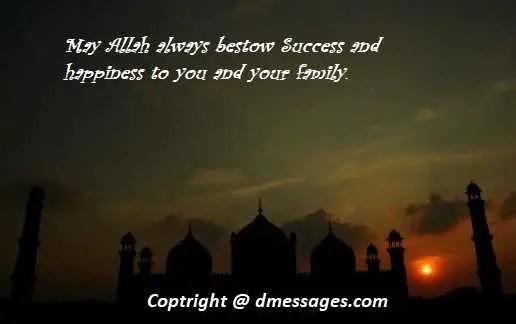Happy Eid mubarak text sms - Eid mubarak text sms
