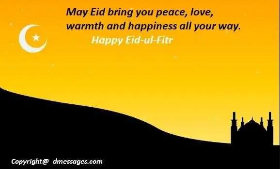 Happy Eid sms 2019 - Eid sms 2019