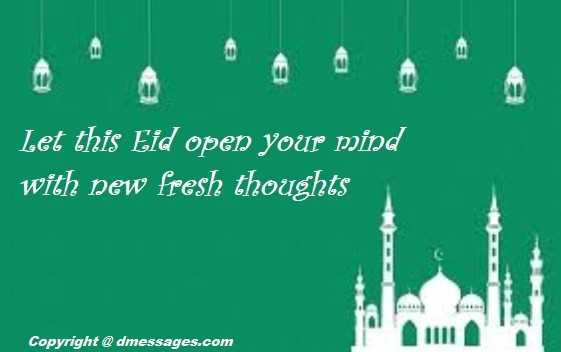 Happy Eid Mubarak SMS- Eid Mubarak SMS