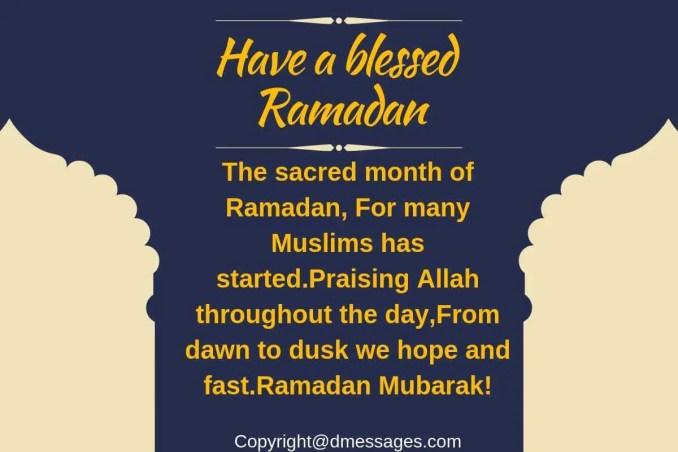 iftar dua sms