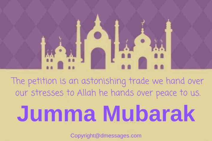 jumma mubarak dua in english