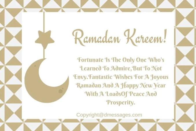 ramadan day sms english