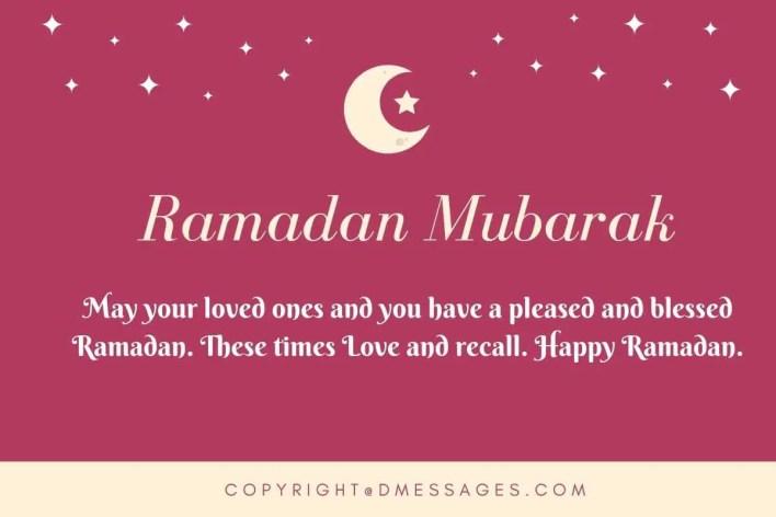 ramadan dua in english text