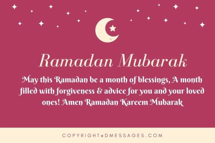 ramadan kareem sms messages urdu