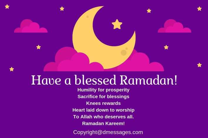 ramadan kareem sms text