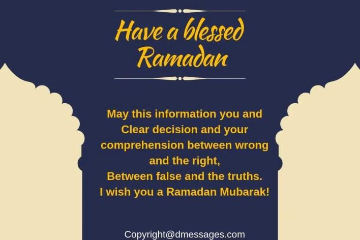 ramadan kareem text message