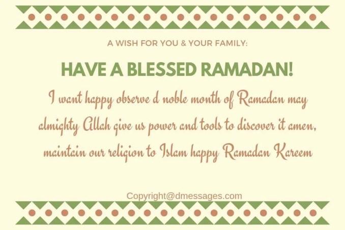 ramadan love sms
