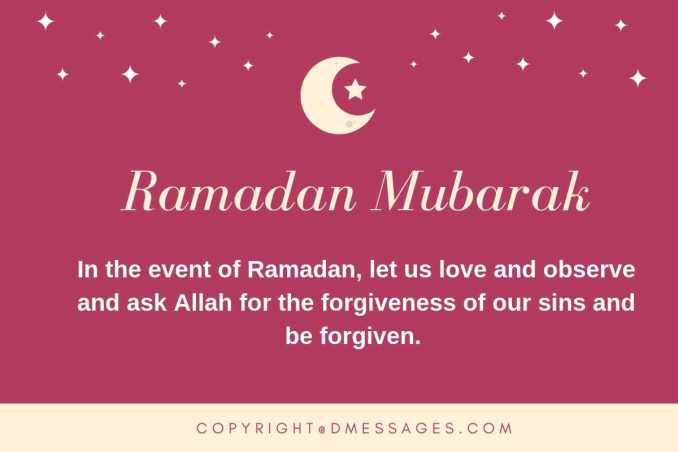 ramadan mubarak greetings free download