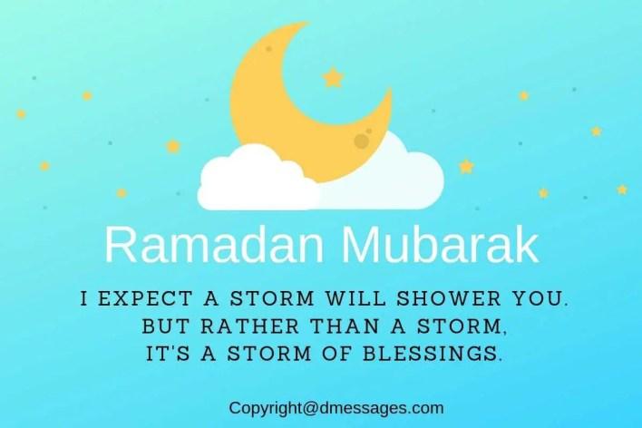 ramadan mubarak greetings friends