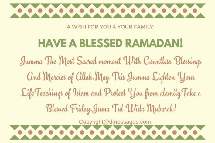 ramadan mubarak islamic sms