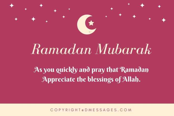 ramadan mubarak wishes images