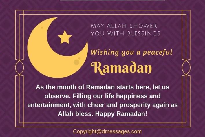 ramadan mubarak wishes sms urdu