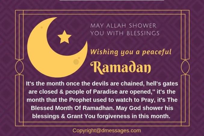 ramadan quotes 2020