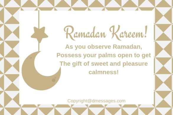 ramadan kareem quotes messages in urdu