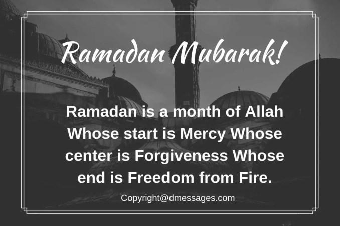 ramadan sehri funny sms in urdu