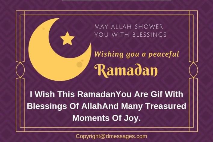 ramadan sms in hindi language