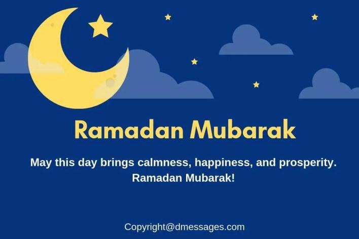 ramadan text message