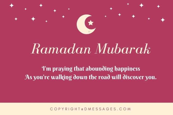 ramadan text msg
