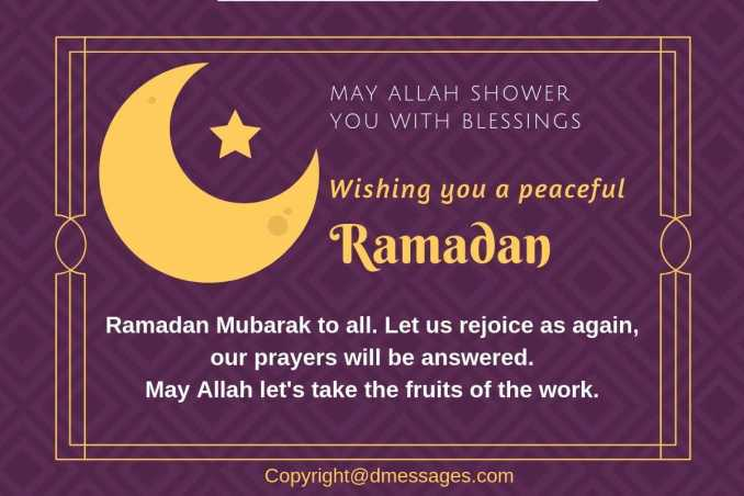 ramadan wishes with name
