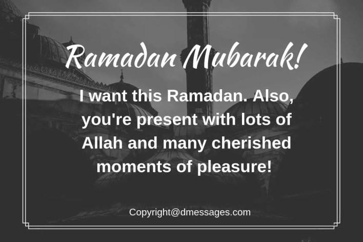 sms for ramadan mubarak