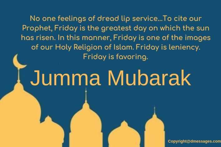 sms jumma mubarak english