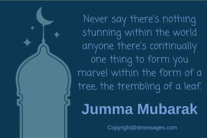 special jumma mubarak messages