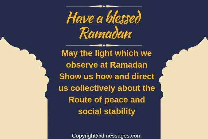urdu ramadan mubarak sms
