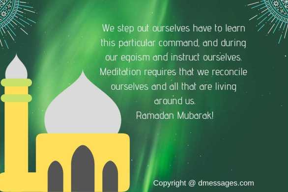 wishing ramadan quotes