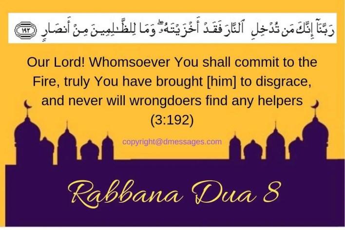dua during ramadan