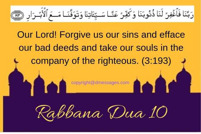 dua for fasting not in ramadan