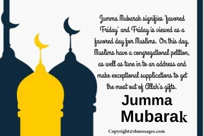 happy jumma mubarak sms